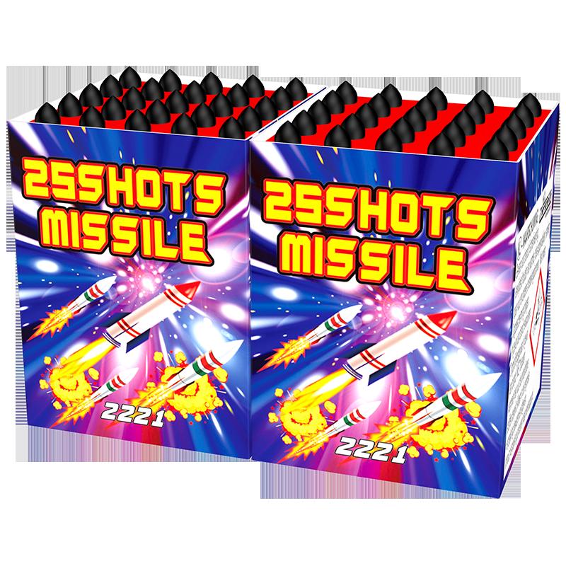 Missile 25 (per 2)