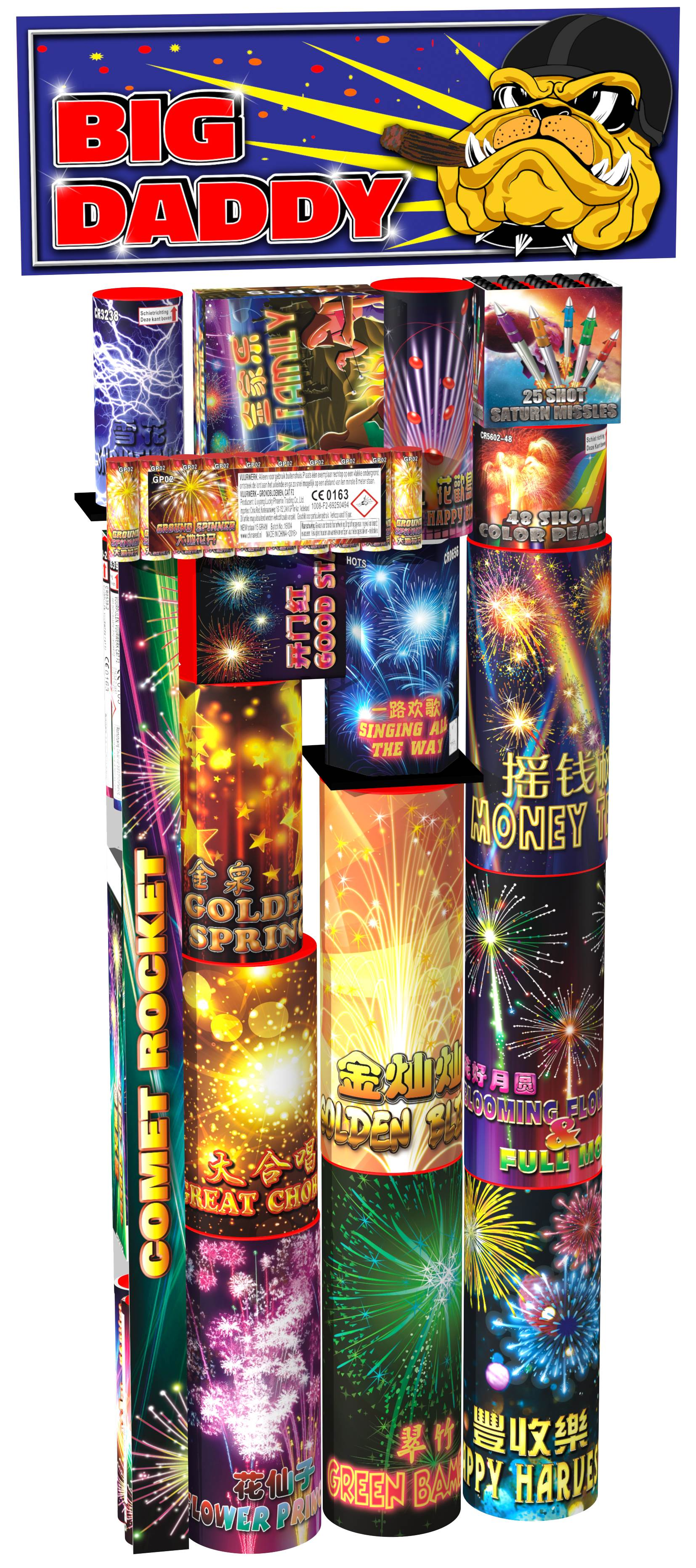 Big daddy ky7705 china red super grote zak vuurwerk for Intratuin lochem