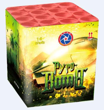 VALK PYRO BOMB LTD