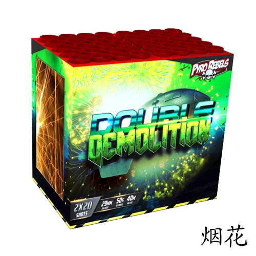 Double Demolition Box*