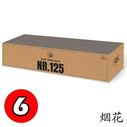 Zero Tolerance 125's box t.w.v. € 189.95