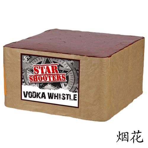 Vodka Whistle