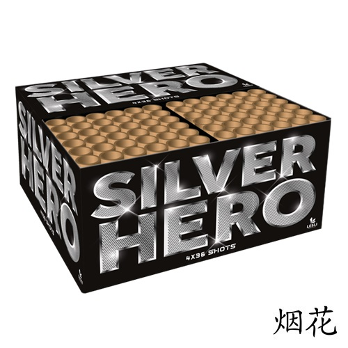 Silver Hero Box