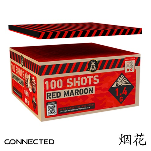 Red Maroon 100's Box