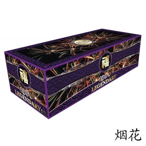 Legendary 196 Box