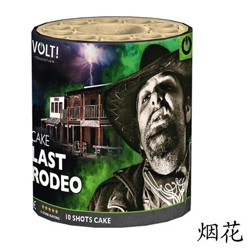 Last Rodeo