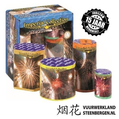 Power Box 100 pakket*