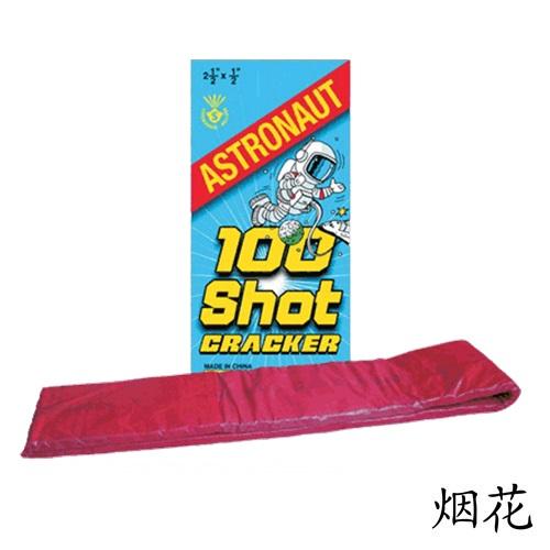 Ratelband Astronaut 100 schots
