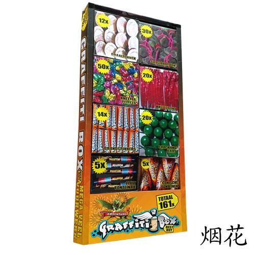 Grafitti Box
