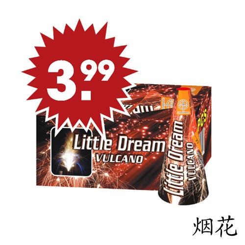 Little Dream Vulcano 2st.