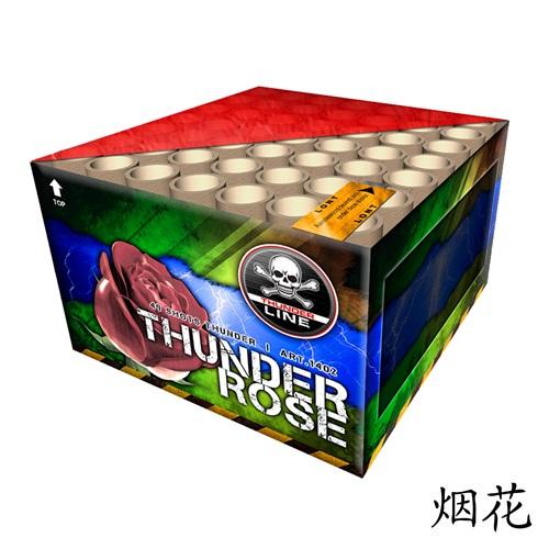 Thunder Rose 49's