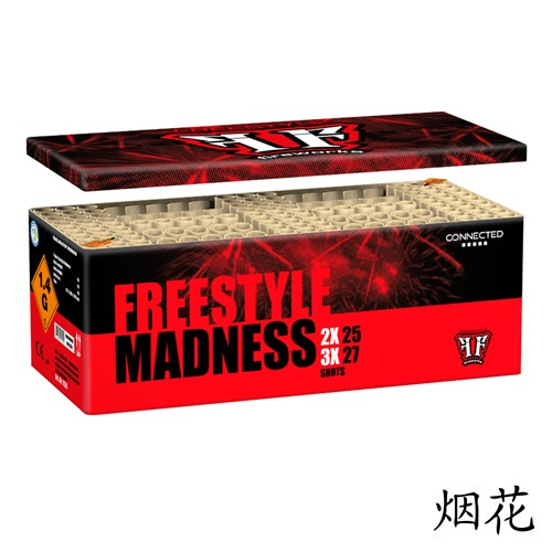 Freestyle Madness Box