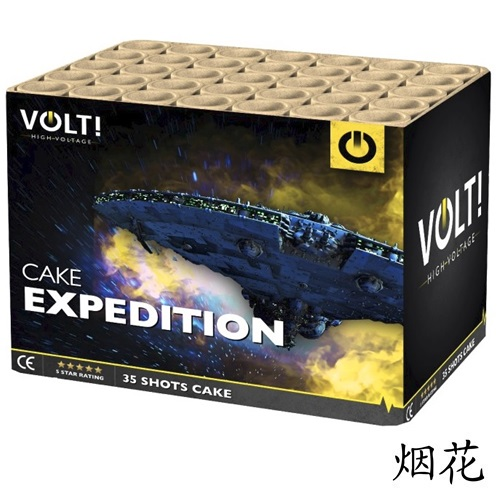 VOLT! Expedition