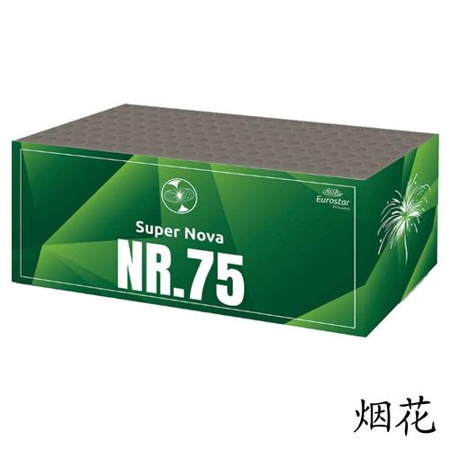 Super Nova 75's box