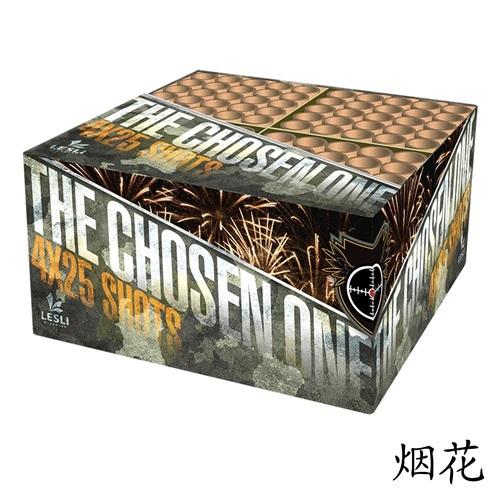 The Chosen One box*