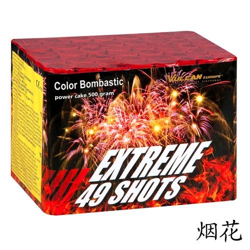 Color Bombastic