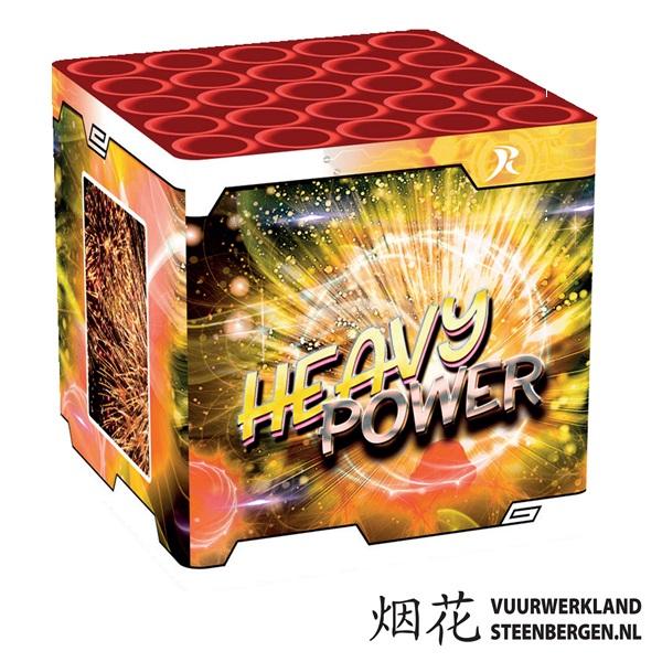 Power 25S Cake