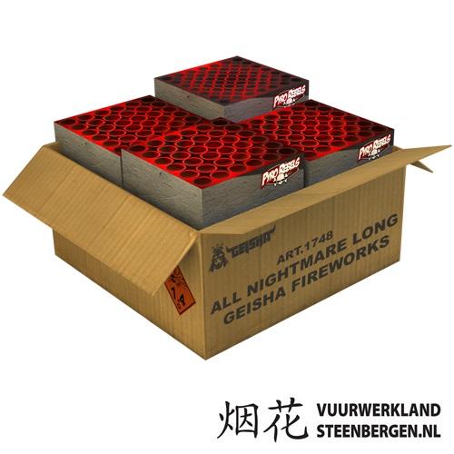 All Nightmare Long Box
