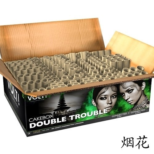 VOLT! Double Trouble Compound Box