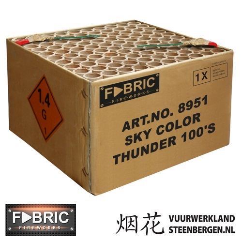 100S VT Sky Color Thunder Box